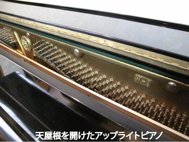 up-piano